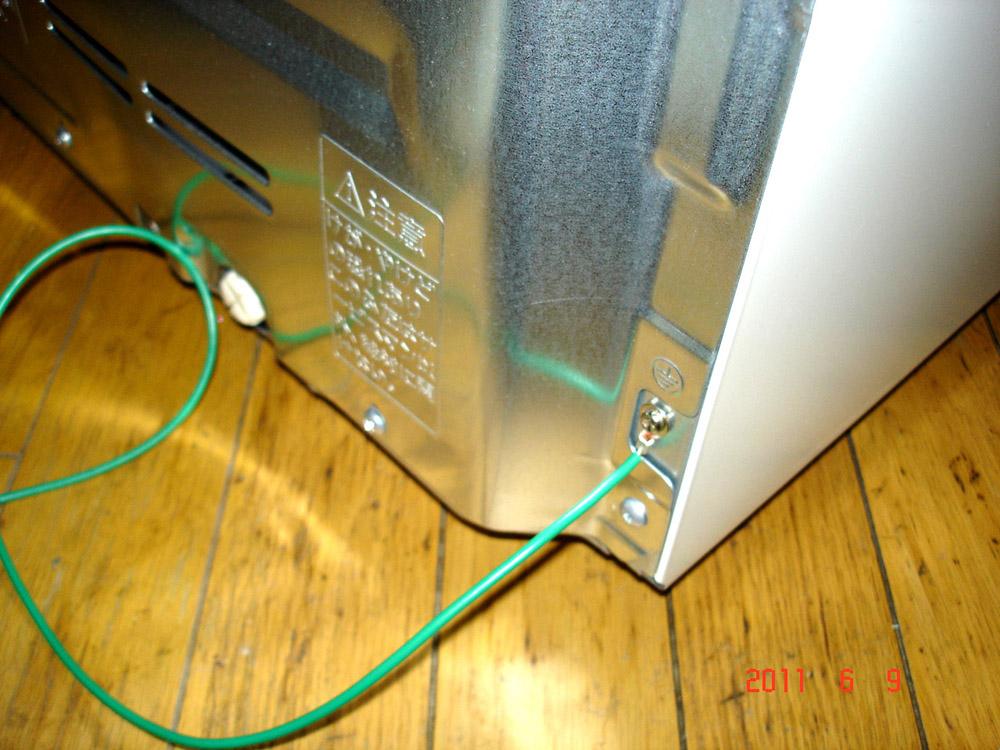冷蔵庫へのアース接続例